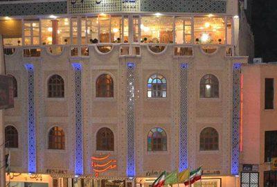 هتل سپاهان اصفهان