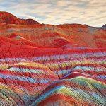 آلا داغ لار | کوه های رنگی زنجان