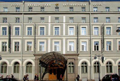 هتل Oktiabvskaya Hotel