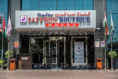 هتل سافرون بوتیک | Saffron Boutique