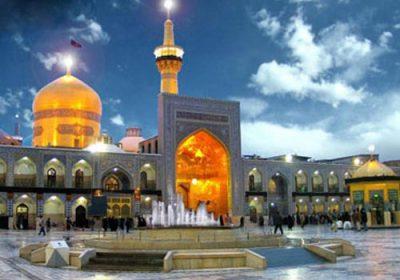 مشهد | Mashhad