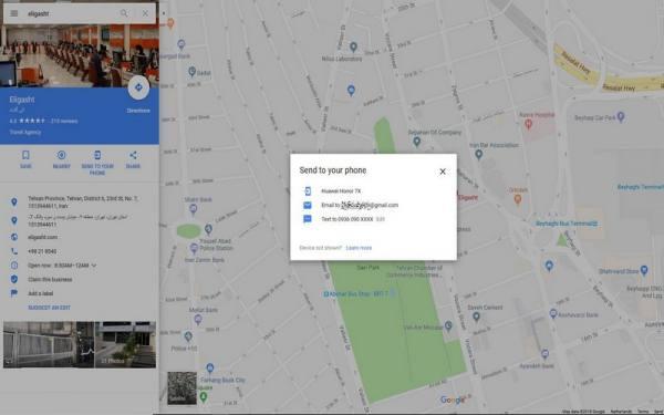 آموزش google map