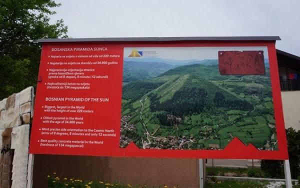 سفر به بوسنی