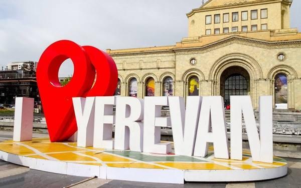 اخذ ویزای ارمنستان