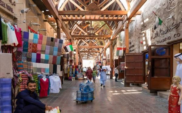 راهنمای سفر به امارات