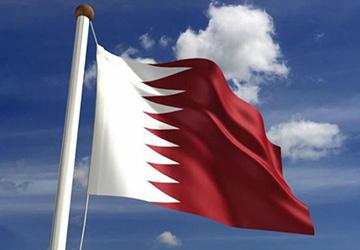 اخذ ویزای قطر