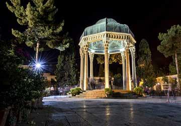 Introducing Shiraz City