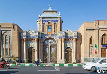 National Garden in Tehran
