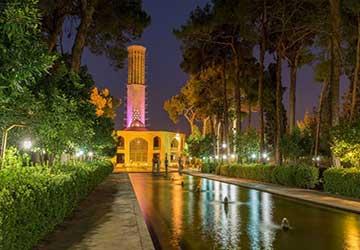 Introducing Yazd City