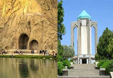 Travel Guide to Hamedan