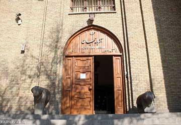 Azarbaijan Museum