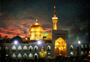 Iranian Pilgrimage Places