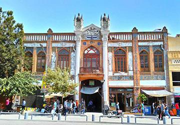 Grand Bazaar in Tehran