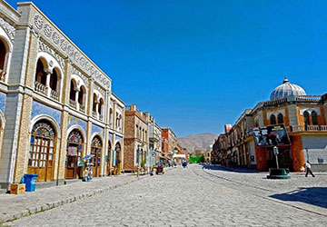 Ghazali Cinema Town