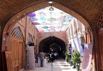 Oudlajan Historic Neighborhood