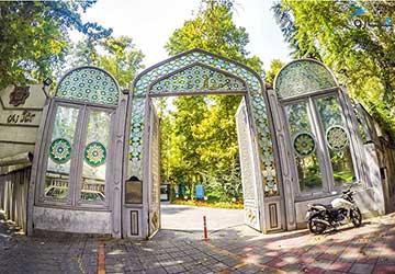 Time Museum in Tehran