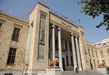 National Bank Museum in Tehran