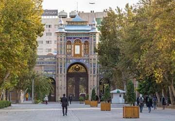 Mashgh Square in Tehran