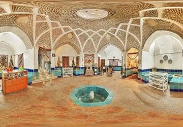 Navab Ancient Bath in Tehran