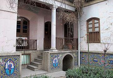 Sadegh Hedayat House