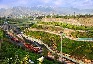 Nahj al-Balagha Park