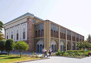 Anthropology Museum of Golestan Palace