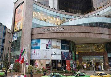 Palladium Shopping Center in Tehran