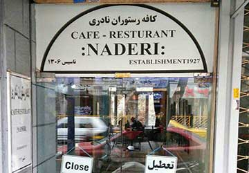 Naderi Cafe in Tehran