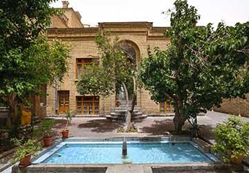 Dr. Moein Museum in Tehran