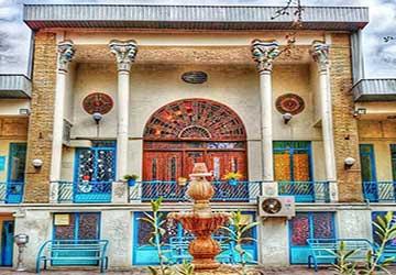 Mehrangiz Kambiz Historical House