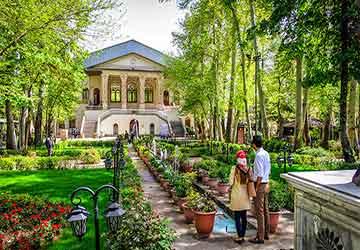 Ferdows Garden in Tehran
