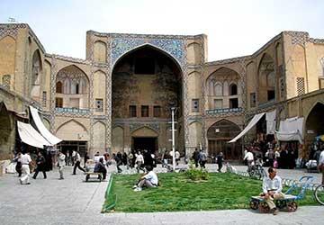Qeysarie Bazaar in Isfahan
