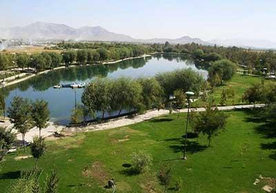 پارک زرین شهر اصفهان