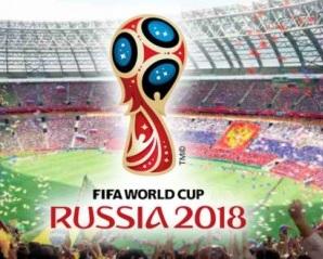بازی افتتاحیه جام جهانی 2018 روسیه