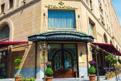 هتل نشنال ایروان | Yerevan Hotel National