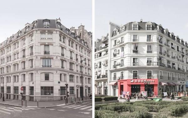 شهر پاریس چینی