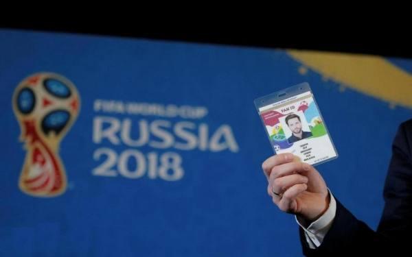 ارز مسافرتی | جام جهانی روسیه