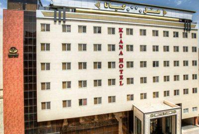 هتل کیانا کیش